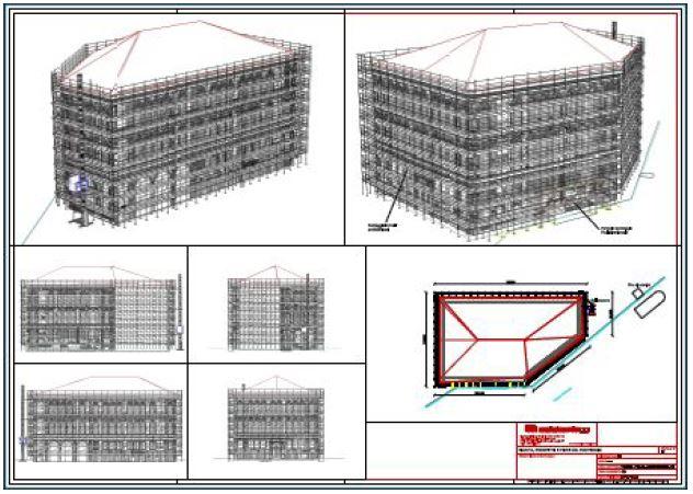 Pon Cad Proyecto Andamio Palacio Camerlenghi en Venecia